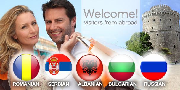 welcame visitors from abroad