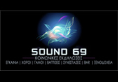 sound 69 expowedding 2016